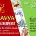 Baavya sanitory